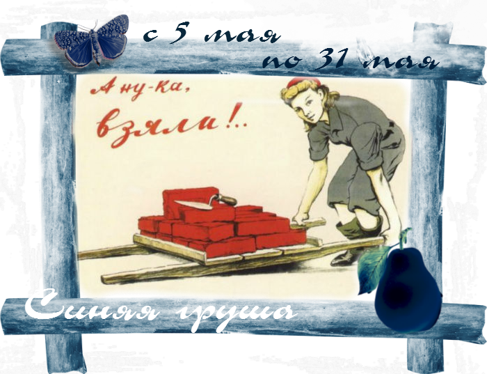 http://sgrusha.blogspot.ru/2014/05/blog-post_5.html