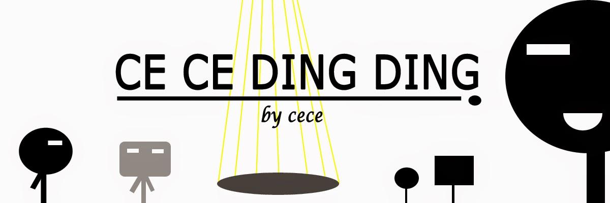 CeCeDingDing