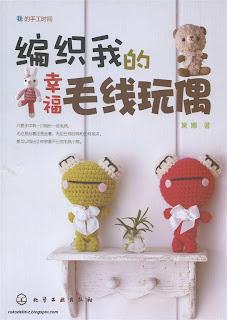 Amigurumi Knitting yarn doll my happiness