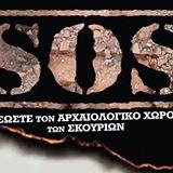 ΥΠΟΓΡΑΨΤΕ-ΔΙΑΔΩΣΤΕ
