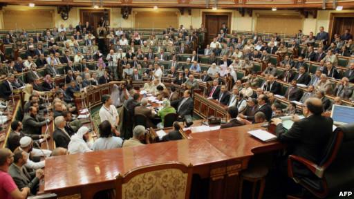 Sidang Parlemen Mesir