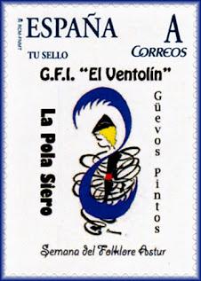sello, tu sello, personalizado, Ventolín, Siero