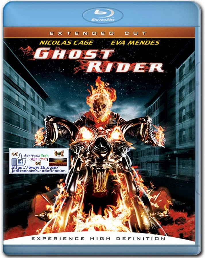 Ghost Rider Film Auf Hindi Nglimi