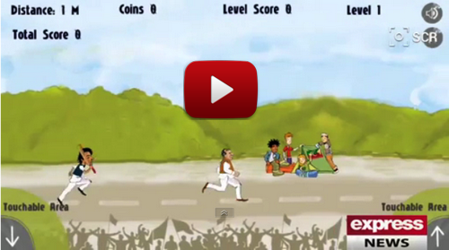 Go Nawaz Go Game Now available on Google Play for Android Users