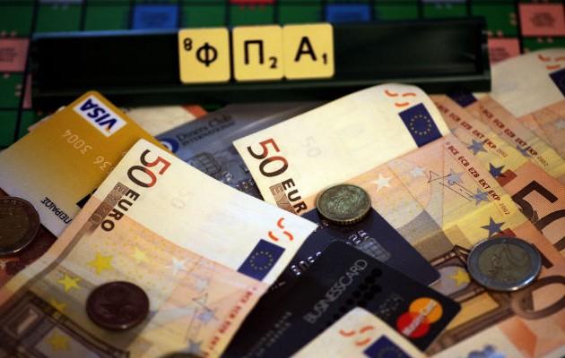 Προσοχή: Άλλάζει από 1η Ιουλίου το έντυπο για τον ΦΠΑ