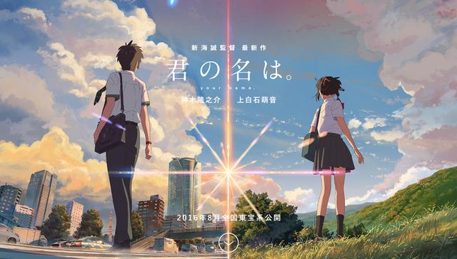 Makoto Shinkai Akan Garap Anime Baru 'Kimi no Na wa' Yang Tayang Agustus