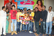 Intelligent Idiots movie audio launch-thumbnail-1