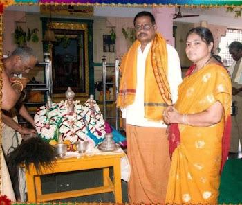 Aruna Manavu