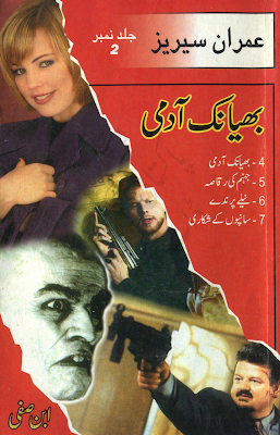 Ibn-e-Safi Imran Series (4 in 1),download all kind of books