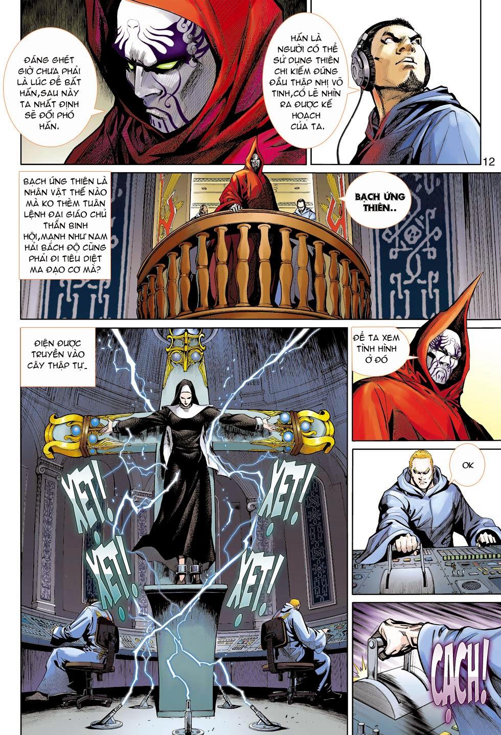 Thần Binh 4 chap 26 - Trang 13
