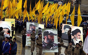 آمریکا 150 میلیون دلار دارايی حزب الله را ضبط کرد