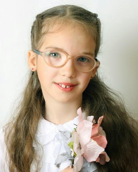Шарыгина Евгения
