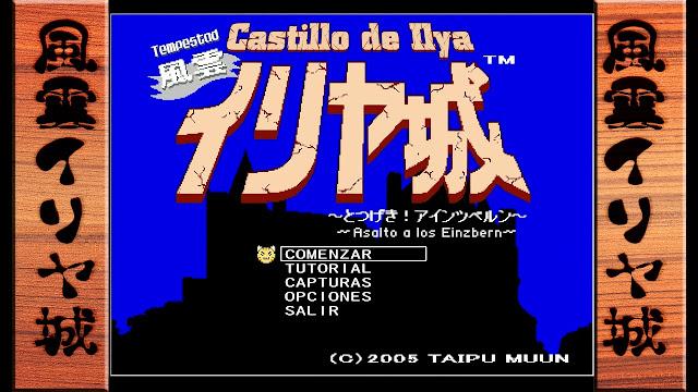 Illya Castle