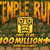Temple Run For Low Memory Android Phones