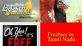 Makkal Munnal 18-08-2013 Thanthi Tv Seeman – Freebies Episode 15