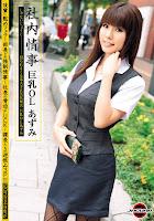 [JAG-054] Azumi Harusaki – Big Tits OL Creampie