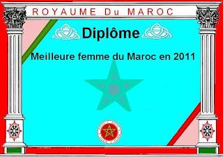 تتويج الفائزات في مسابقة اختيار افضل 10 نساء في المغرب لسنة 2011  382896_2330813195042_1391108635_31931912_1153730387_n