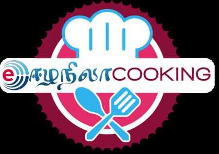 Eelanila Cooking