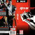 Killer Is Dead Nightmare Edition - PC