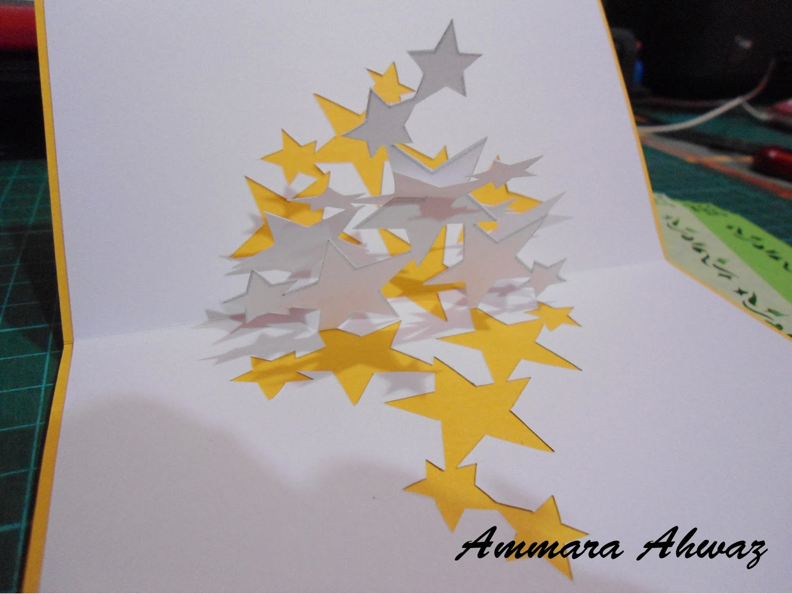 Ammara Ahwaz Simple Pop Up Card Kad Hari Raya