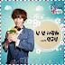 [Single] Yeon Kyoo Seong - My Unfortunate Boyfriend OST Part.3