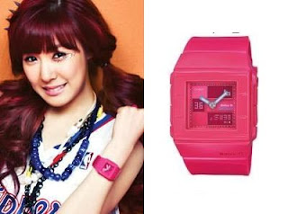 SNSD Tiffany Casio Baby G Watch Collection
