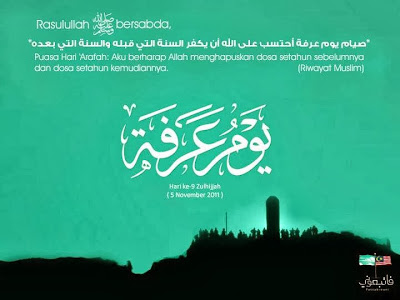Fadhilat dan Niat Puasa Hari Arafah