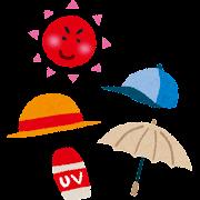 日焼けのイラスト「日焼け対策グッズ」