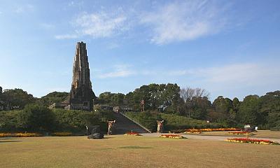 Miyazaki Heiwadai Park