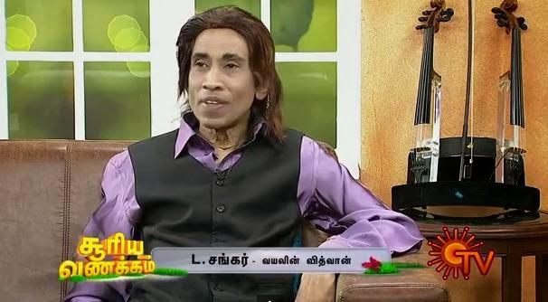 Virundhinar Pakkam – Sun TV Show 17-02-2014 Violinist L shankar