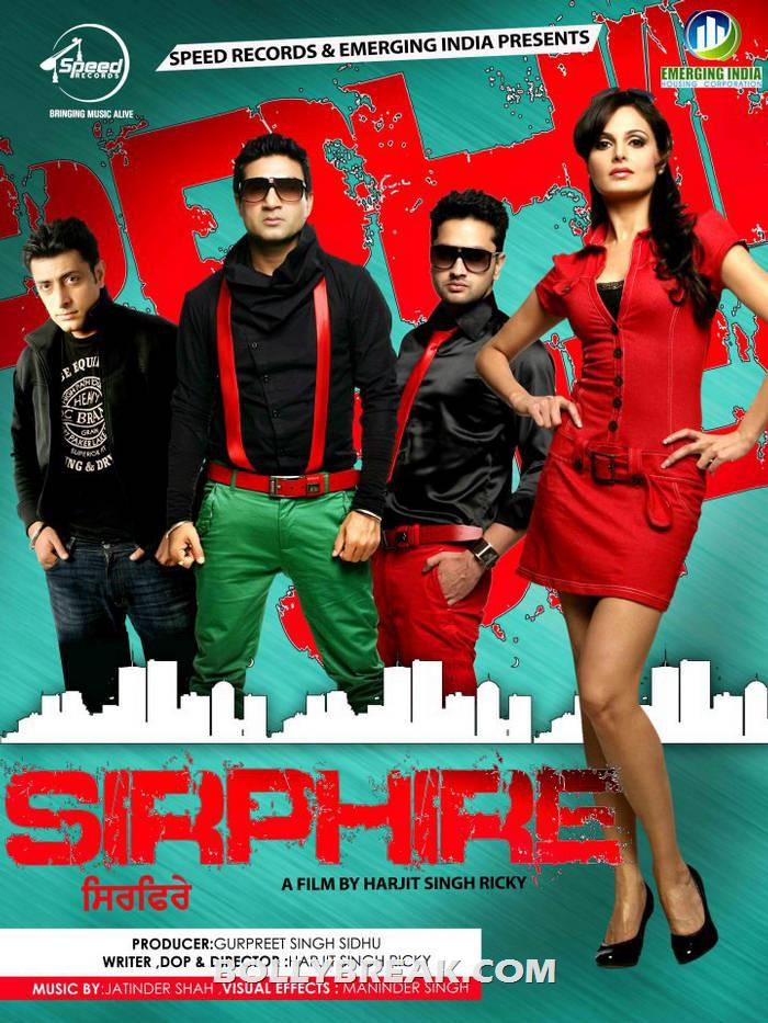, Sirphire Punjabi Movie Posters : Movies, Parties
