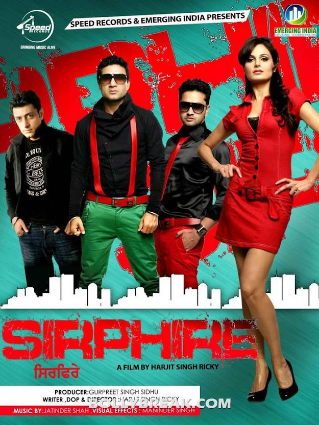 Sirphire Punjabi Movie Poster - Sirphire Punjabi Movie Posters : Movies, Parties