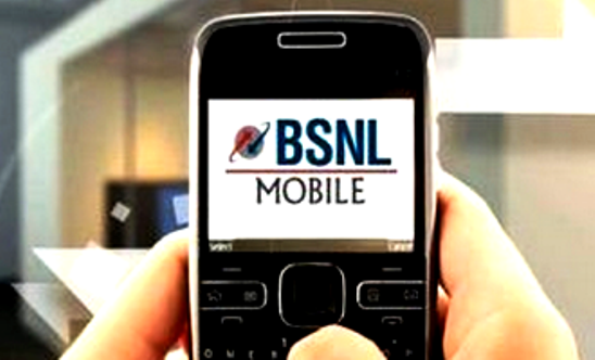 BSNL to revise Prepaid Mobile Plans by hiking call rate upto 33 pecent from 1st August 2015 onwards across India