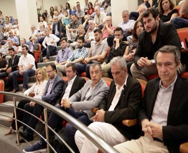 σε εκδήλωση της Επιτροπής Διαλόγου για την κεντροαριστερα