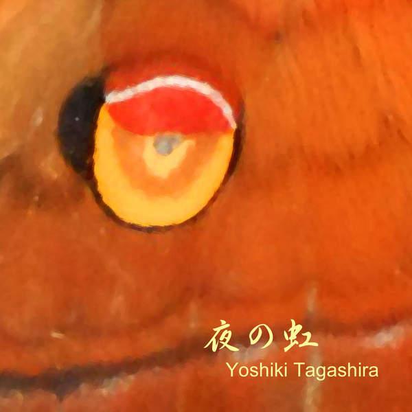 [Single] Yoshiki Tagashira – 夜の虹 (2015.12.27/MP3/RAR)