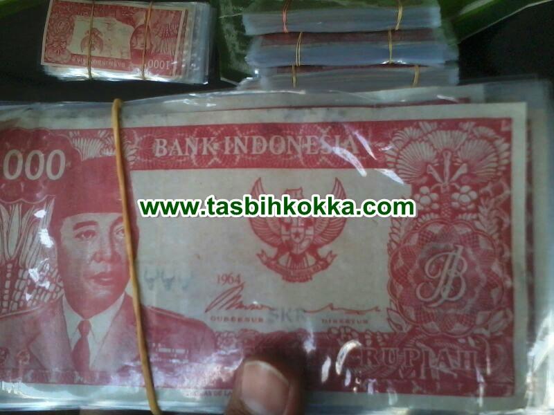Uang Souvenir Soekarno Aroma4soul