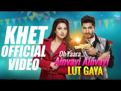 khet-jassi-gill-lyrics-mp3-download-hd-video
