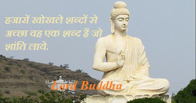 buddha quotes online brainy quotes of lord buddha