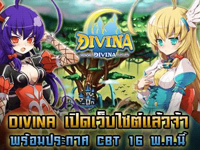 Divina Online