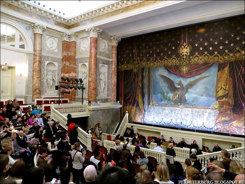 Фото Эрмитажного театра в Санкт-Петербурге