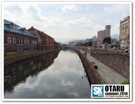 Otaru Japan - the famous and not to be missed Otaru Canal