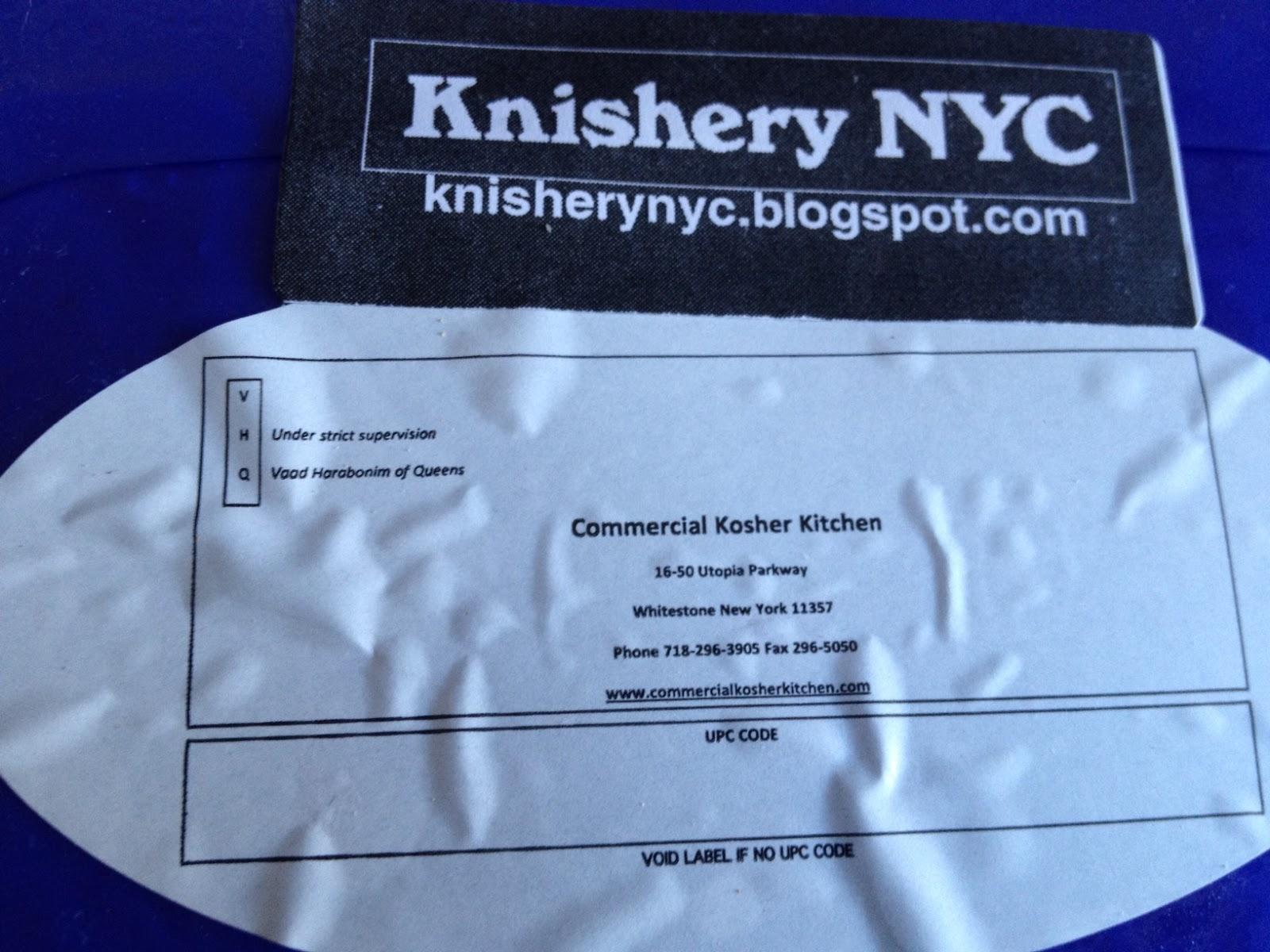 Knishery NYC: 2012
