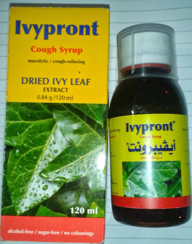 أيفبرونت شراب Ivypront | مذيب وطارد للبلغم لتحسين وظائف الجهاز التنفسى