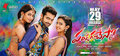 Pandaga Chesko movie wallpapers-thumbnail-2