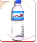 the miracle of zam zam water Zamzam water level is around 106 feet below the surface it is the miracle of allah that when zamzam was pumped continuously for more than 24 hours with a pumping rate of 8,000 liters per second, water level dropped to almost 44 feet below the surface, but when the pumping was stopped, the level immediately elevated again to 13 feet after 11 minutes.
