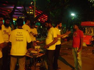 Dawah Inviting to Islam Hyderabad AP INDIA
