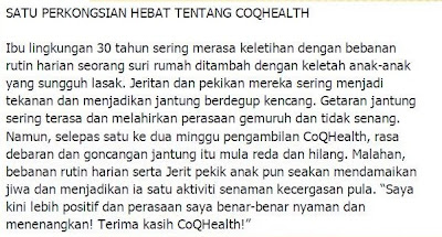 testimonial coq health shaklee