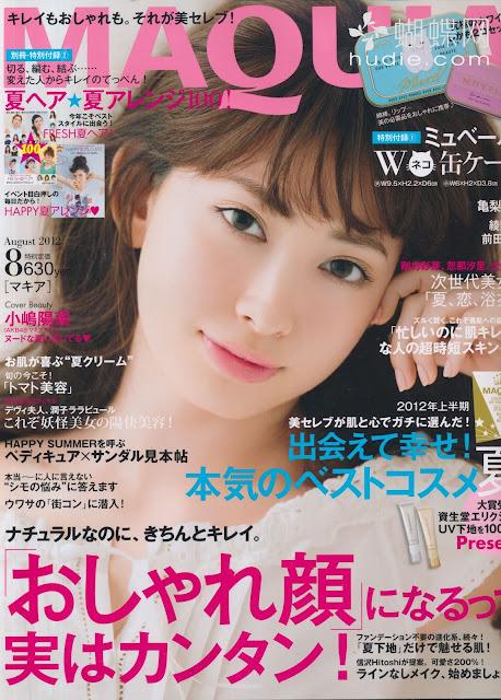 maquia magazine scans august 2012