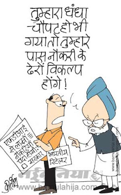 manmohan singh cartoon, economy, FDI in Retail