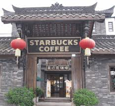 "Starbucks-China"" Blend: A Slam Dunk Grande"